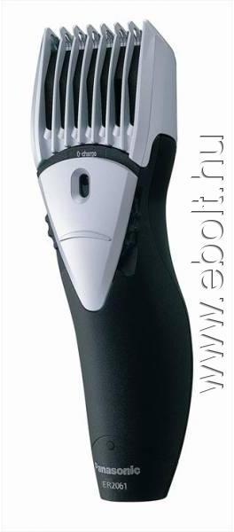 Panasonic ER2061 haj- és szakállvágó - eBolt áruház 9674560329
